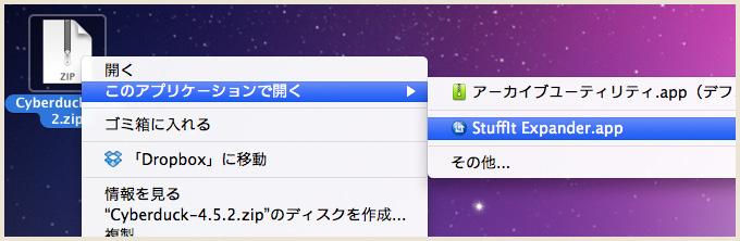mac_cy01