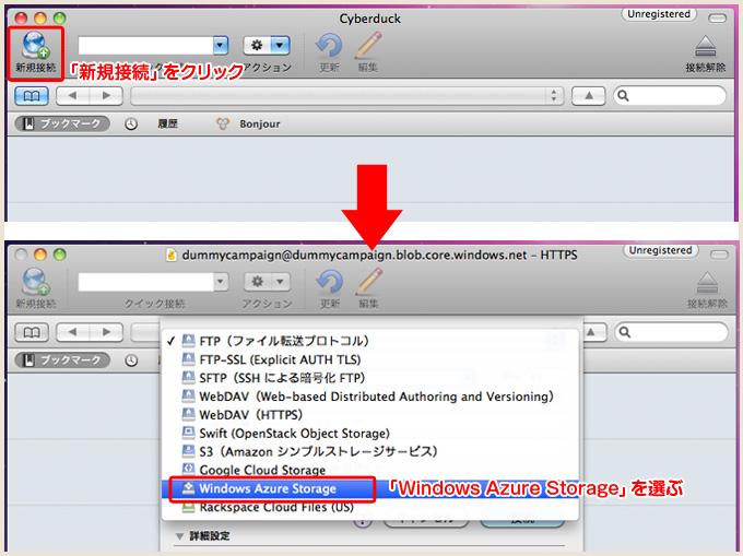 mac_cy02