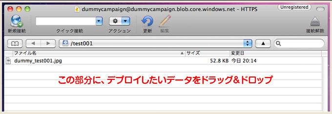 mac_cy05