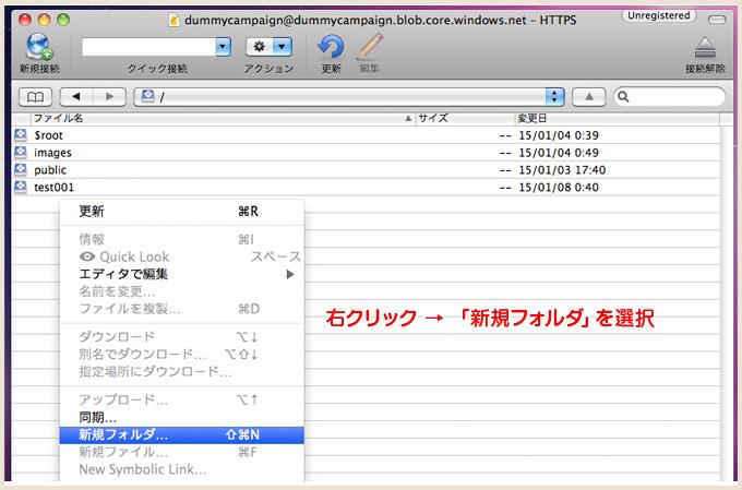 mac_cy07
