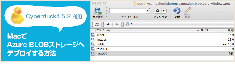 mac_cy_title