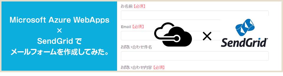 mailform_ttl