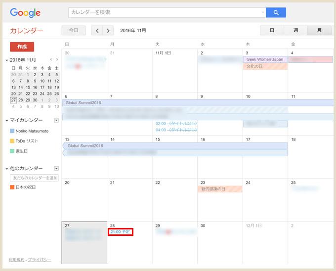 logic-schedule009