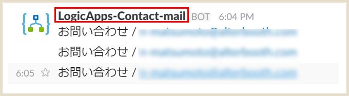 la-contactmail-012