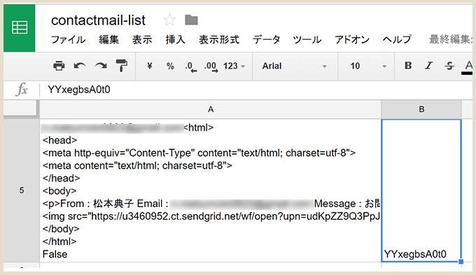 la-contactmail-014