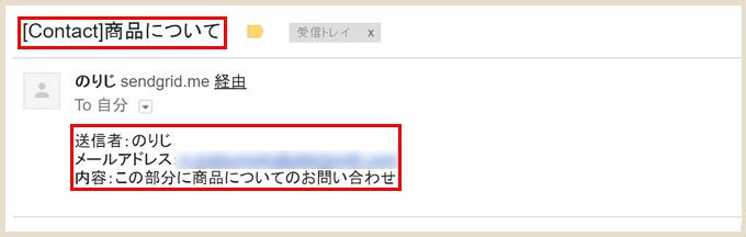 la-contactmail-015
