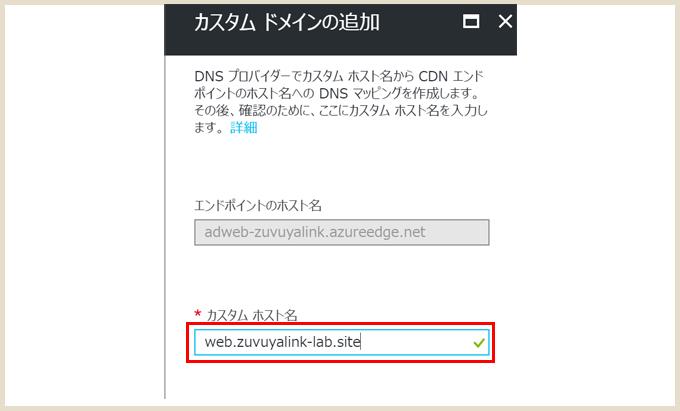 cdn-ssl09