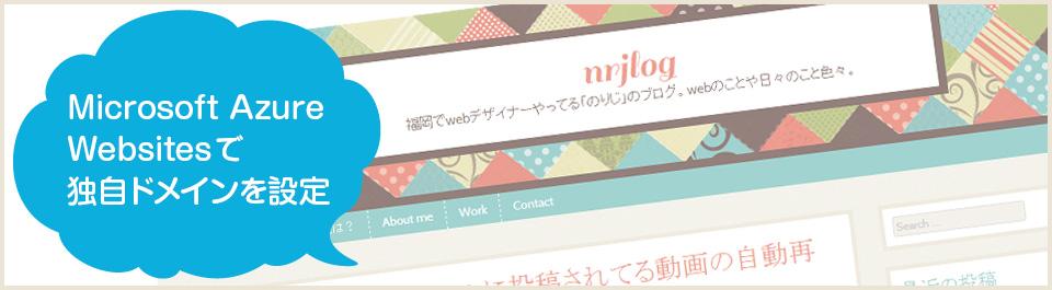 title_domain