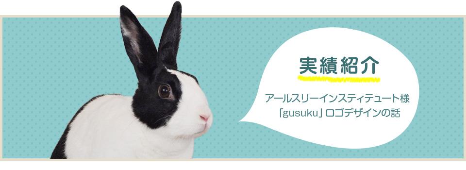 gusuku_ttl