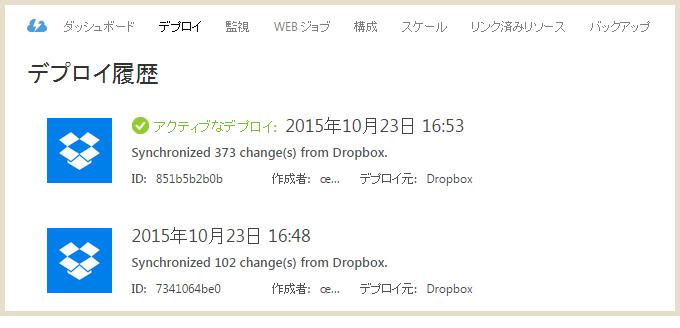 drop011