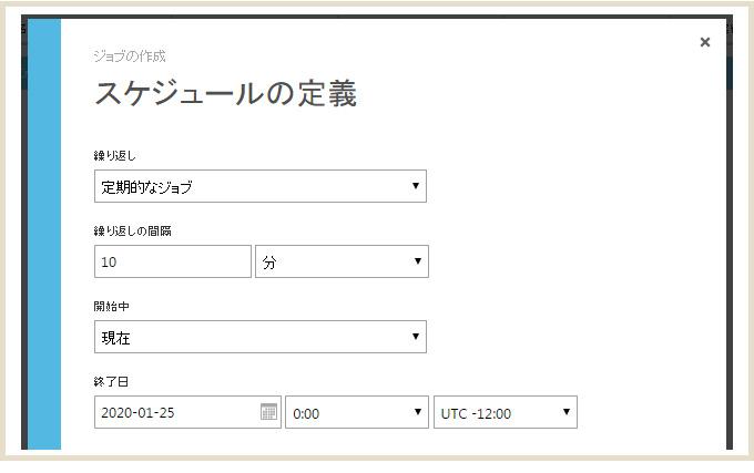webjob010