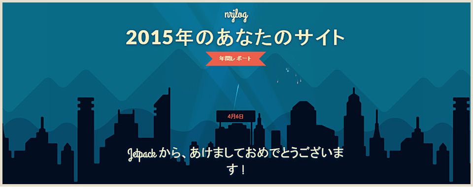2015blog_ttl
