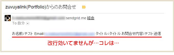 mailform006