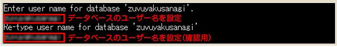 kusanagi2_011