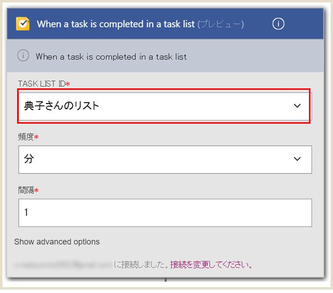 g_task1_09