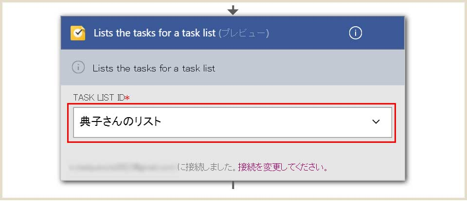g_task2_06