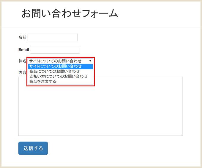 la-contactmail-003