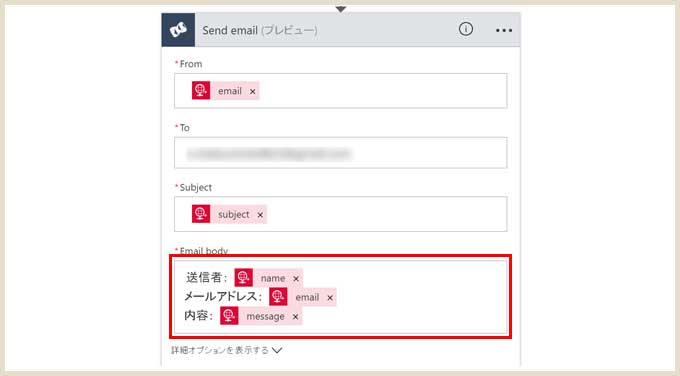 la-contactmail-005