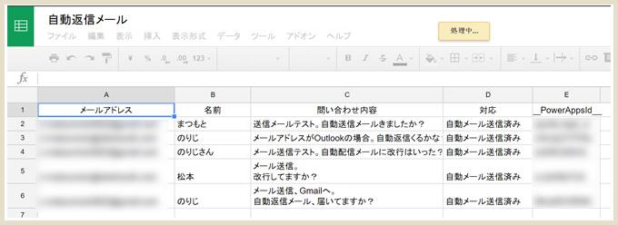 logicapp-gmai010
