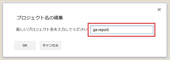 gas-logicapp03
