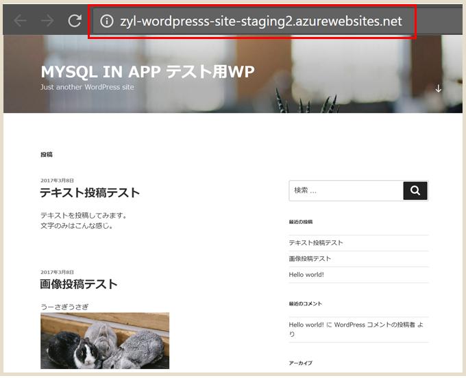 mysqlinapp-ga013